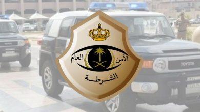 صورة شرطة القصيم تقبض على مقيمين ارتكبا جرائم نصب واحتيال مالي