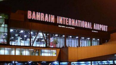 صورة شركة مطار البحرين تسعى للحصول على قرض بقيمة 53 مليون دولار