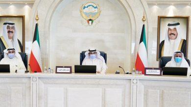 صورة صحف كويتية تتحدث عن تغييرات وزارية قريبة.. هل ستطال حقائب سيادية؟