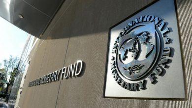 صورة صندوق النقد يمنح المركزي اليمني 665 مليون دولار