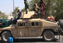 صورة طالبان استولت على معدات عسكرية أمريكية متطورة.. والكونجرس يخاطب وزير الدفاع