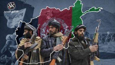صورة طالبان تصدر عفوًا عامًا عن جميع مسؤولي الحكومة السابقة والرئيس أشرف غني
