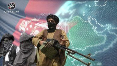 صورة طالبان تعلن عفوا عاما عن مسؤولي الحكومة الأفغانية وتدعوهم للعودة إلى العمل