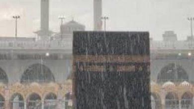 صورة طقس العرب: مكة على موعد مع الأمطار بدءًا من الغد حتى الأسبوع المقبل