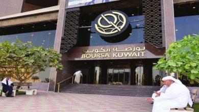 صورة على أساس سنوي.. 54% ارتفاعا في أرباح البنوك ببورصة الكويت