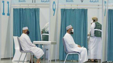 صورة عمان تتخذ إجراءات جديدة لمحاربة تفشي كورونا.. تعرف عليها