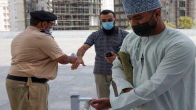 صورة عمان تنهي حالة إغلاق على الأنشطة التجارية والحظر الليلي