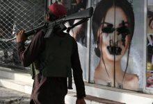 صورة فرنسا تكشف عن 5 شروط للاعتراف الدولي بطالبان