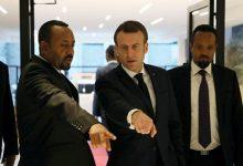 صورة فرنسا توقف تعاونها العسكري مع إثيوبيا