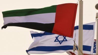 صورة في نهاية 2021.. توقعات بارتفاع التجارة بين إسرائيل والإمارات إلى مليار دولار