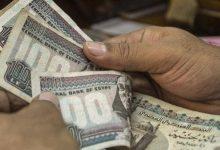 صورة كارثة في بنك مصر.. الاستيلاء على ملايين الجنيهات من حسابات عملاء