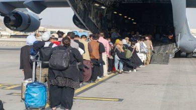 صورة كولومبيا تستضيف أفغانا في طريقهم إلى الولايات المتحدة