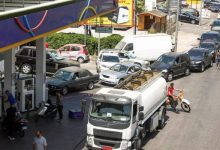 صورة لبنان.. حزب الله يرفض قرار المصرف المركزي رفع الدعم عن المحروقات
