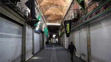 صورة لليوم الثاني.. وفيات كورونا في إيران تسجل حصيلة قياسية