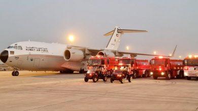 صورة لمواجهة حرائق الغابات.. الكويت تهدي تونس آليات إطفاء بكامل تجهيزاتها