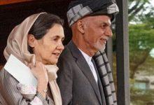 صورة لم تكن مسلمة ومن دولة عربية …من هي زوجة الرئيس الأفغاني السابق أشرف غني ؟