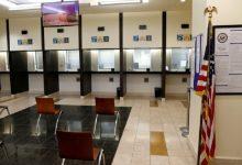 صورة ماذا فعل موظفو السفارة الأمريكية في جوازات سفر الأفغان؟