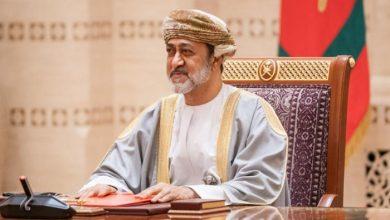 صورة مرسوم سلطاني باتخاذ مسقط مقراً لمركز الإحصاء الخليجي
