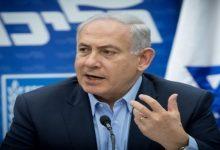 صورة مشروع قانون إسرائيلي لمنع نتنياهو من تولي رئاسة الحكومة مستقبلا