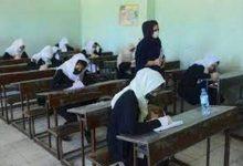 صورة مشهد استبعد تصوره في ظل طالبان.. الفتيات يعُدن لمقاعد الدراسة في هرات