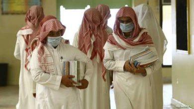 صورة مصادر: صلاحيات لمديري المدارس بالاطلاع على الوضع الصحي في توكلنا للمعلمين والطلاب
