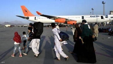صورة مطار كابل.. منع هبوط طائرة ركاب قادمة من إيران