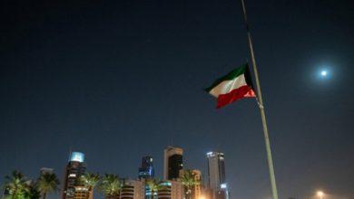 صورة معظمهم نساء.. الكويت تسحب الجنسية من 54 شخصا
