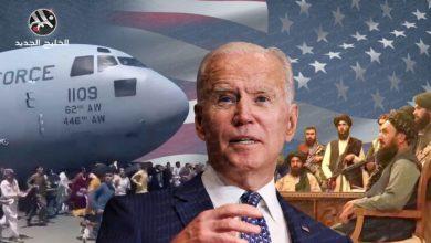 صورة واشنطن تقر بسقوط مروحيات ومعدات عسكرية في يد طالبان