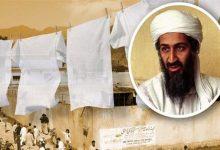 صورة وثيقة لـ بن لادن تكشف سر رفضه اغتيال جو بايدن .. والسبب مفاجأة!