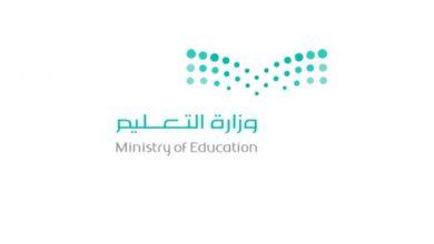 صورة إعفاء 5 من مديري ومديرات المدارس لتهاونهم في تطبيق الإجراءات الاحترازية بـ صبيا