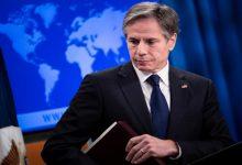 صورة وزير الخارجية الأمريكي يناقش أوضاع أفغانستان مع نظيريه الصيني والروسي
