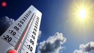 صورة وصلت لـ32 درجة مئوية.. تعرف على مدينة سعودية سجلت أقل درجة حرارة في المملكة