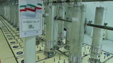صورة وكالة الطاقة الذرية: إيران تعجل بالتخصيب إلى قرب درجة صنع الأسلحة