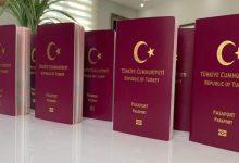 صورة 10 آلاف أجنبي يحصلون على الجنسية التركية.. تعرف على أصولهم