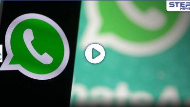 صورة طريقة عمل رابط واتس على رقم الهاتف 2022