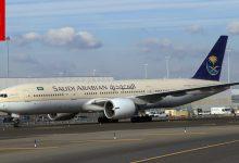 صورة ما هي شروط السفر إلى مصر من السعودية للمقيمين 2022