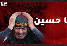 صورة سبب حب الشيعة للحسين