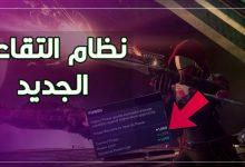 صورة قانون التقاعد الجديد في سلطنة عمان 2022