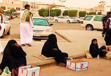 صورة تعرف على معدل الفقر في السعودية