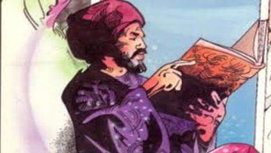 صورة اين قامت دعائم الاسلام؟وكيف؟