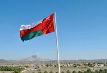 صورة ما هو قانون التقاعد الجديد في سلطنة عمان 2022