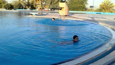 صورة تفسير حلم السباحة في المسبح مع أشخاص لابن سيرين