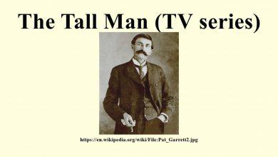 صورة قصة فيلم the tall man كاملة
