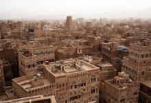 صورة الدول التي احتلت اليمن