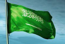صورة نموذج استقالة من العمل في السعودية