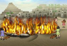 صورة كم لبث ابراهيم عليه السلام في النار