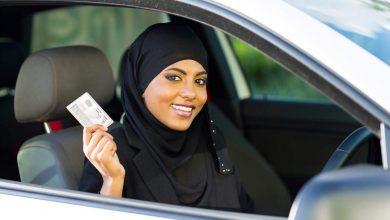 صورة ما هي متطلبات تجديد رخصة القيادة في السعودية 2022