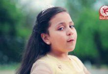 صورة كم هو عمر جنى مقداد وأهم المعلومات عن حياتها