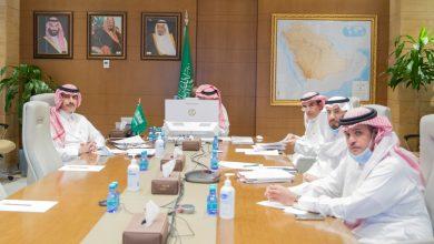 صورة ما أبرز ما جاء في مؤتمر وزير التعليم السعودي
