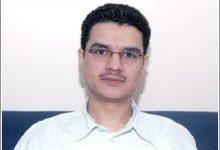 صورة تعرف على خالد المفيدي